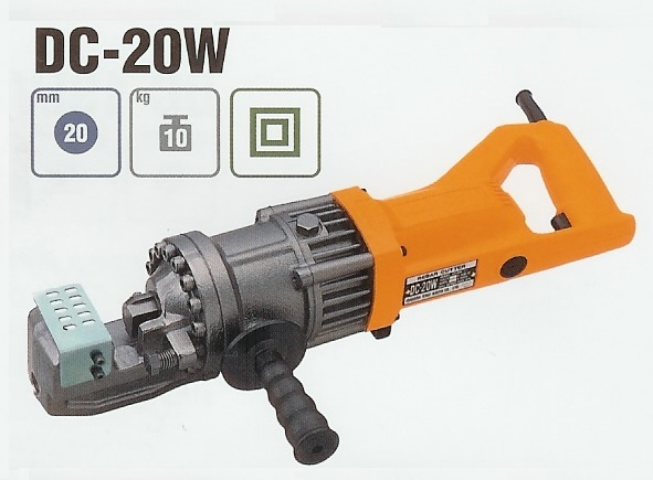 DIAMOND DC-20W Handheld Rebar Cutters